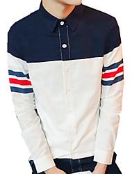 DMI™ Men's Lapel Striped Casual Shirt(More Colors)