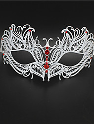 Women's Laser Cut Metal Venetian Butterfly Design Metal Mask1013C2
