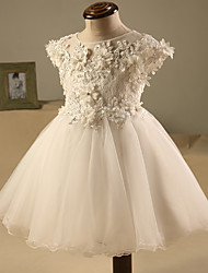 A-line Short / Mini Flower Girl Dress - Tulle Short Sleeve Jewel with Beading / Flower(s) / Lace