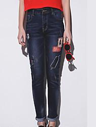 Women's Patchwork Blue Jeans Pants,Simple