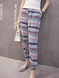 Women's Print Gray / Yellow Harem Pants,Simple