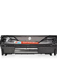 hp cartouche de toner 12a Q2612A hp1020 applicable M1005 1010 1018 facile à ajouter de la poudre Vente en gros