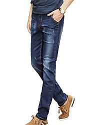 Men's Solid Casual Suits,Cotton Blue CY307