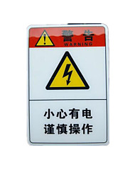 Hand Cut Danger Warning Signs Label Equipment Safety Signs
