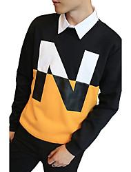 Spring 2016 sets new men fleece Youth fashion popular logo printed letters fashion men's long sleeve coat JC-Y05