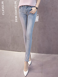 Women's Solid Blue Jeans Pants,Simple All Seasons