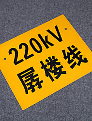 High Light Safety Warning Signs Licensing Phase Sequence Voltage Power Nameplate Aluminum Reflective Signs