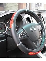 réfléchissante volant de voiture non toxique sueur slip sans odeur sentir à l'aise