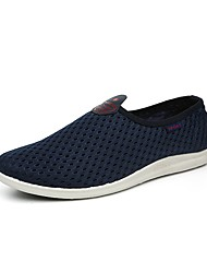 Men's Casual Air Mesh Breathable Slip-on Sneakers for Walking