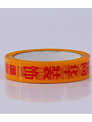 Packing Tape Stationery Adhesive Tape Special Adhesive Tape For Packing