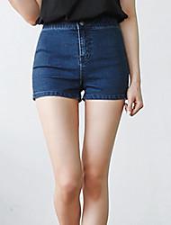 Damen Hose - Einfach Jeans Polyester Mikro-elastisch