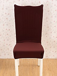 Super Fit Stretch Removable Washable Short Dining Chair Cover Protector Seat Slipcover