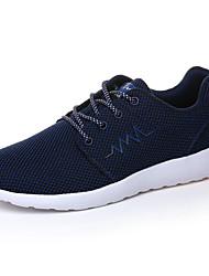 Femme-Sport-Noir Bleu Gris-Talon Plat-Confort-Baskets-Tulle