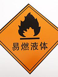 fabricants sur mesure fournissent des signes de sécurité pvc avertissement signes d'électricité toxique un paquet de cinq pour acheter un