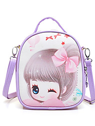 Kids PU Casual / Outdoor / Professioanl Use Kids' Bags