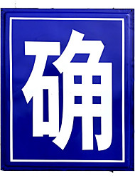 Ban Climbing High Risk Warning Signs Safety Production Safety Signs Enamel