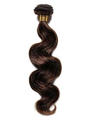 300g Full Head Body Wave Human Hair 10-20Inch Medium Brown Human Hair Weaves