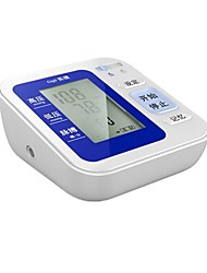 Cigii  B01 Direct Current Fully Automatic Super Large Display Screen Intelligent Voice Electronic Blood Pressure Meter