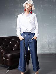 solide bleu large pantssimple jambe des femmes room404