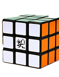 Dayan® Smooth Speed Cube 3*3*3 Magic Cube Black ABS