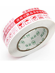 Warning Language Packing Tape   Wide4.5 * Thick 2.5CM  2 Reel Packaged for Sale White Background   Scarlet Letter