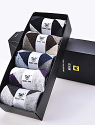 DOUBLE LIONS® Herren Wolle Socken 5 / box-MM7006