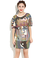 HANBELLE® Damen Rundhalsausschnitt Kurze Ärmel Über dem Knie Kleid-9008#
