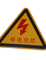 Electrical Hazard Pay Attention To Fire Safety Alarm Signs Pvc Wall Stickers  A Pack Of Five To Buy A Packet Of A