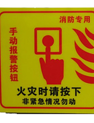 Fire Bell Sticker  A Pack Of 10 A Pack Of A Buy