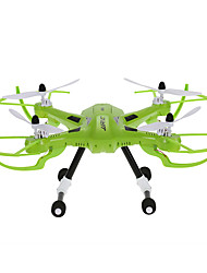 2.4G JJRC H26 4CH 6-Axis RC Quadcopter Without Camera Headless Mode OneKeyReturn