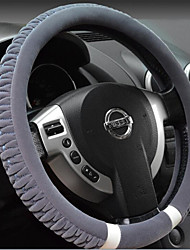 Winter Steering Wheel Sets Nissan Special