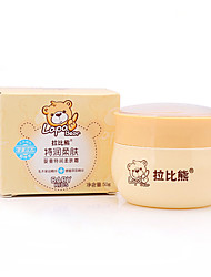 Baby Moisturizing Cream