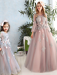 Formal Evening Dress Ball Gown Jewel Floor-length Tulle / Charmeuse with Beading / Flower(s) / Lace / Sequins
