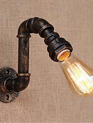 AC 220V-240V 40w e27 bg815 saudade tubulação de água simples luz decorativos de parede lâmpada de parede pequeno