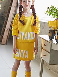 Menina de Conjunto,Casual Estampado Algodão Outono Amarelo