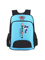 Kids Cotton Formal / Professioanl Use School Bag