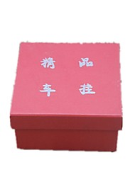 Note The Two Packaged For Sale  Size 10*10*6cm Hang Box Four Boxes Plutus Cat Box