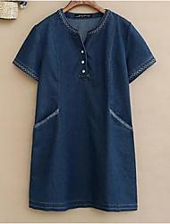 Ample Robe Femme Décontracté / Quotidien simple,Couleur Pleine Col Arrondi Au dessus du genou Manches Courtes Bleu Polyester EtéTaille