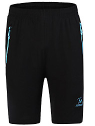 Running Shorts Men's Quick Dry / Soft / Comfortable Polyester Exercise & Fitness / Racing / Leisure Sports / Basketball SportsHigh
