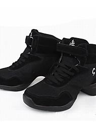 Sapatos de Dança(Preto / Roxo / Vermelho) -Feminino-Não Personalizável-Moderna