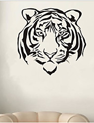 Personalized Creative Wall Stickers Tiger Portrait Can Be Removed