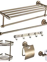 Bad Zubehör-Set / Messing, antikL:60,W:30 /Aluminium /Neoklassizistisch /60 30 3