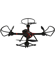 jjrc h11wh RC Quadcopter - черный