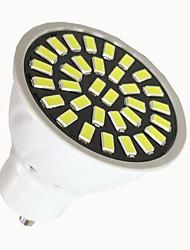 6W GU10 Spot LED G45 32 LED SMD 5733 400LM-450LM lm Blanc Chaud / Blanc Froid Décorative AC110 / AC220 V 1 pièce