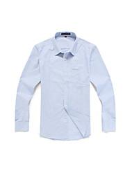Men's Casual/Daily / Formal / Work Simple Fall Shirt,Solid Shirt Collar Long Sleeve Blue / Purple Rayon / Modal Medium