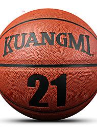 Basketball Baseball High Elasticity Durable Outdoor Leisure Sports PU Unisex