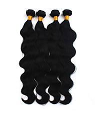 "4 Pcs Lot 12""-30"" Brazilian Body Wave Virgin Hair Wefts Jet Black Remy Human Hair Weave  Tangle Free"