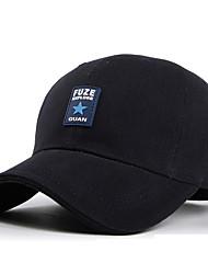 Hat Ultraviolet Resistant Unisex Baseball Summer Gray Black Army Green Light Khaki-Sports®