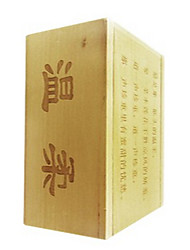 Kong Ming Lock Toys Wood Khaki For Boys / For Girls 5 to 7 Years / 8 to 13 Years / 14 Years & Up