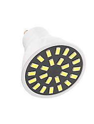 5W GU10 Faretti LED G50 24LED SMD 5733 350LM-400LM lm Bianco caldo / Luce fredda Decorativo AC110 / AC220 V 1 pezzo